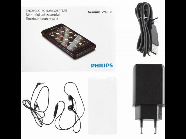 Мобильный телефон Philips Xenium W6610 Видео Обзор