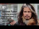 Steven Tyler walking around Moscow and greet fans, 02.09.2015