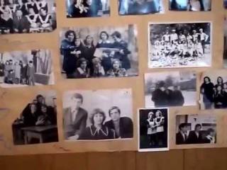 2ч Встреча выпускников 1978 года СШ №72, в 2013 году.  Днепропетровск