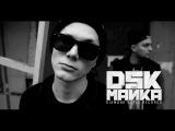 DSK - Майка Diamond Style Records