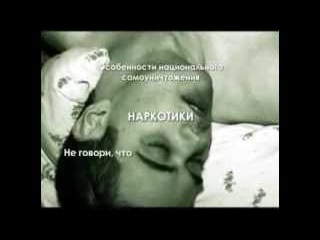 АЛКОГОЛЬ, ТАБАК, НАРКОТИКИ. Скорая ТВ помощь№6 СБОРНИК. #103 ТВ