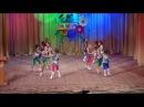Детский танец Коротышки