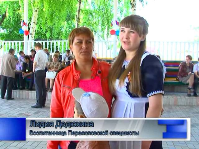 новости новороссийска видео