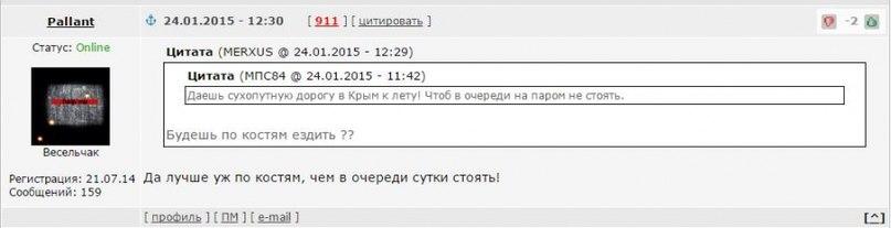 Хроника российской атаки на Мариуполь - Цензор.НЕТ 7250