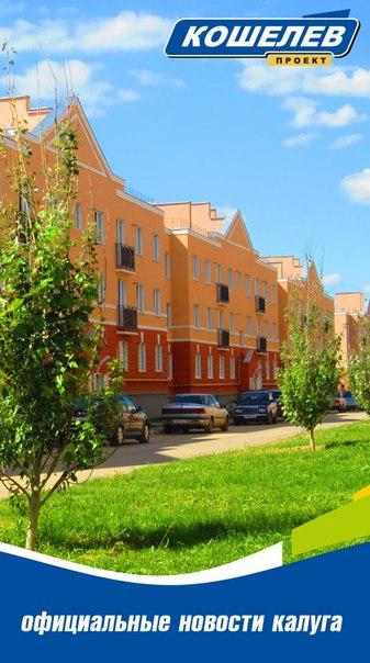 КОШЕЛЕВ-проект: официальные