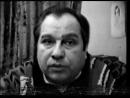 Олег Попов гитарист, лидер легендарной псковской группы «Кром», ВГТРК Псков, декабрь 1992 год