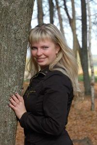 Елизавета Ситунина