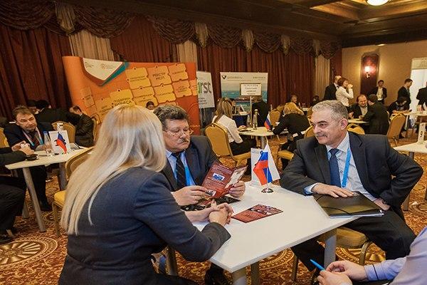 VI Международный энергетический Форум