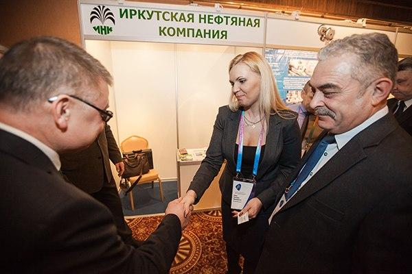 VI Международный энергетический Форум»
