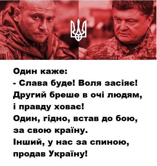 """Вакарчук передал военному госпиталю новейший """"рентген"""" и запись новой песни - Цензор.НЕТ 8444"""