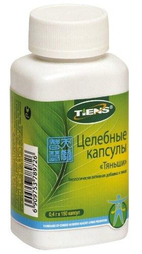 იმას ნიშნავს, რომ გაიზარდოს potency ყიდვა Chelyabinsk
