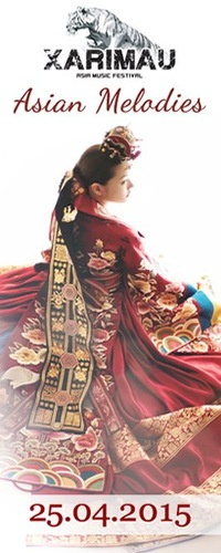 Азиатский музыкальный фестиваль Харимао