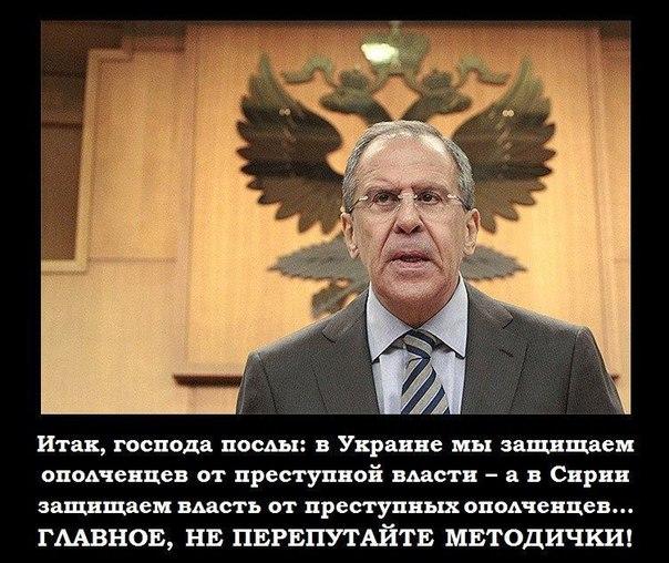 Керри предупредил Лаврова: Военная помощь Сирии может спровоцировать дальнейшую эскалацию конфликта - Цензор.НЕТ 4879