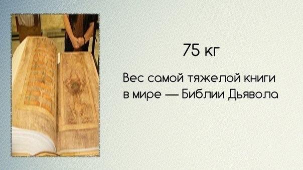 культ Сатаны. Сатана. Дьявол. Люцифер ( фото, видео, демотиваторы, картинки) - Страница 3 4wqmowem1PM