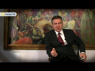 Игорь Беркут. Прощай, Одесса 17.09.2015 [Рассвет.ТВ]
