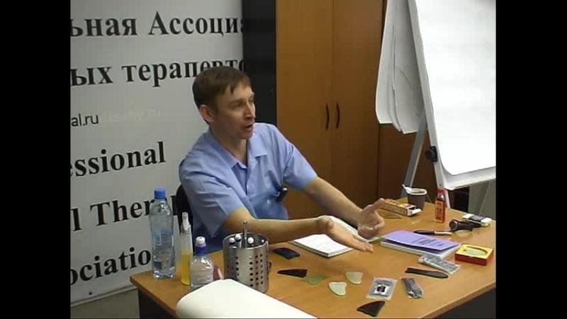 01_Сергей Павлюков. Гуаша