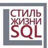 MS SQL Server (T-SQL). DBA & DEV