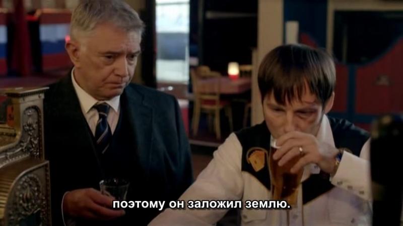 7 сезон 3 серия/Русские субтитры Landau76/2015 год.