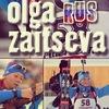 ● Ольга Зайцева (Olga Zaitseva) ●