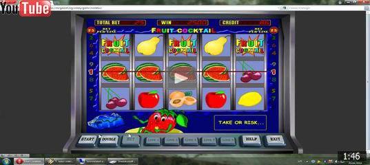 Охраны прибыли можно получить прилично постоянство казино заключается обновлении программ игровые аппараты в германии