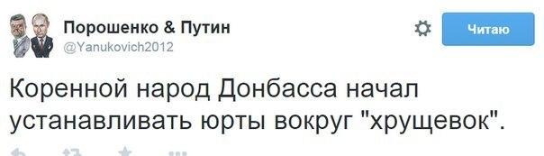 Наблюдателям миссии ОБСЕ наконец удалось попасть в Дебальцево, - Боцюркив - Цензор.НЕТ 9644