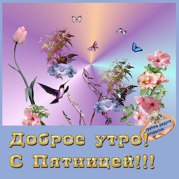 http://cs625528.vk.me/v625528818/44acd/Hp2uwACSDd4.jpg