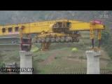 Постройка моста в Китае с помощью тяжелой машины SLJ900/32. Огромная машина весит 580 тонн и имеет длину 91,8 метров!