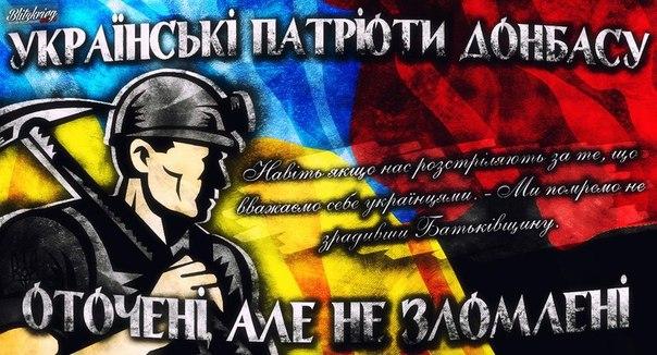 За сутки погиб один украинский воин, семь - ранены, - спикер АТО - Цензор.НЕТ 6691