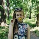 Вероника Федина. Фото №19