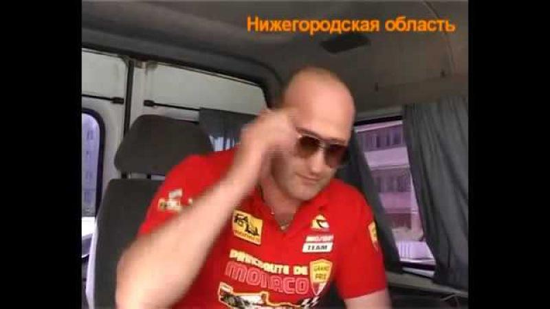 грузинский вор в законе задержан в Нижегородской области