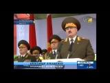 Лукашенко о планах глобалистов, новом мировом порядке и золотом миллиарде