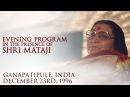1996-1223 Music Program, Ganapatipule, India