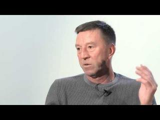 Фрагмент из интервью с Михаилом Бирюковым. Зенит-1984. Жизнь после триумфа.