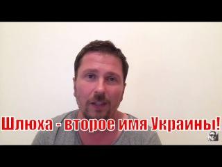 шлюхи украина видео