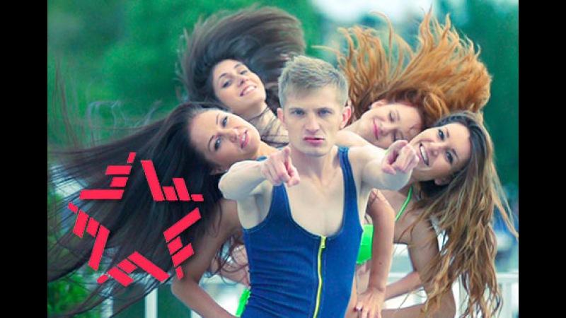 Руки Вверх! feat. Боня и Кузьмич - Королева Красоты