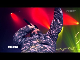 "Alex Wiley ""Vibration"" Live on SKEE TV (Debut Television Performance)"