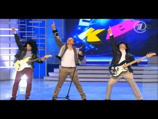 КВН В разрыв! Союз - Социальная рок-опера