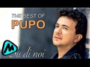 Pupo Greatest Hits The Best Songs Collection