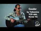 Cooder by Takamine TCP-480, Korea '92