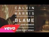 Calvin Harris feat. John Newman - Blame (Jacob Plant Remix) Audio