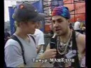 Инстанция 3 (17.07.1999 ПКиО им Горького / Москва)