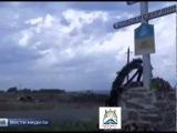 УКрАИНА СЕГОДНЯ НОВОСТИ 05 10 2014 ФИЛЬМ МАМОНТОВА РЕЙС MH17 ПРЕРВАННЫЙ КРУШЕНИЕМ ПОЛЕТ БОИНГ 777