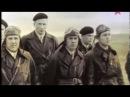 Бомбардировщики и штурмовики Второй мировой войны 2014 Серии 1 из 4