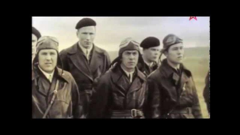 Бомбардировщики и штурмовики Второй мировой войны (2014) (Серии: 1 из 4)