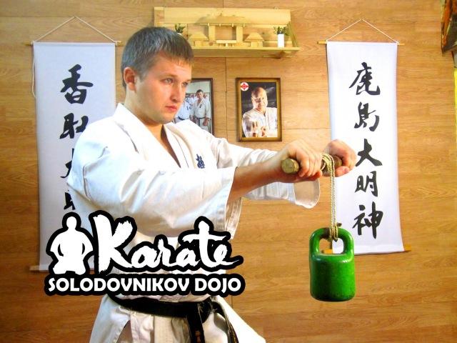 Как укрепить кисть для сильного удара Додзе кекусинкай To strengthen brush for a strong strike