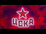 Все победные голы ЦСКА в серии со СКА 2016