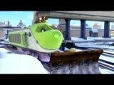 Веселые Паровозики из Чагинтона - Поезда спешат на помощь  - 65 серия - мультфильм