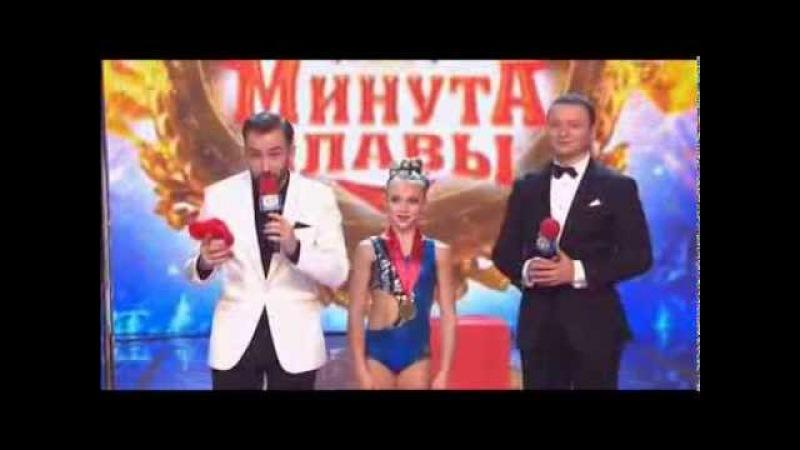 Olga Trifonova wins the Russian Talent