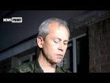 Экстренное заявление Эдуарда Басурина