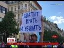 Російський сюжет про візит Нічних Вовків в Прагу став інтернет хітом